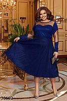 Яскраве плаття електрик з пишною спідницею і вставками сітки з 50 по 60 розмір, фото 2