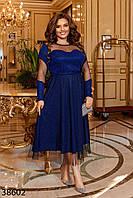 Яркое платье электрик с пышной юбкой и вставками сетки с 50 по 60 размер, фото 1
