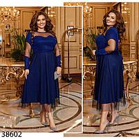 Яскраве плаття електрик з пишною спідницею і вставками сітки з 50 по 60 розмір, фото 3