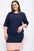 Женское Платье Нарядное (темно-синее)