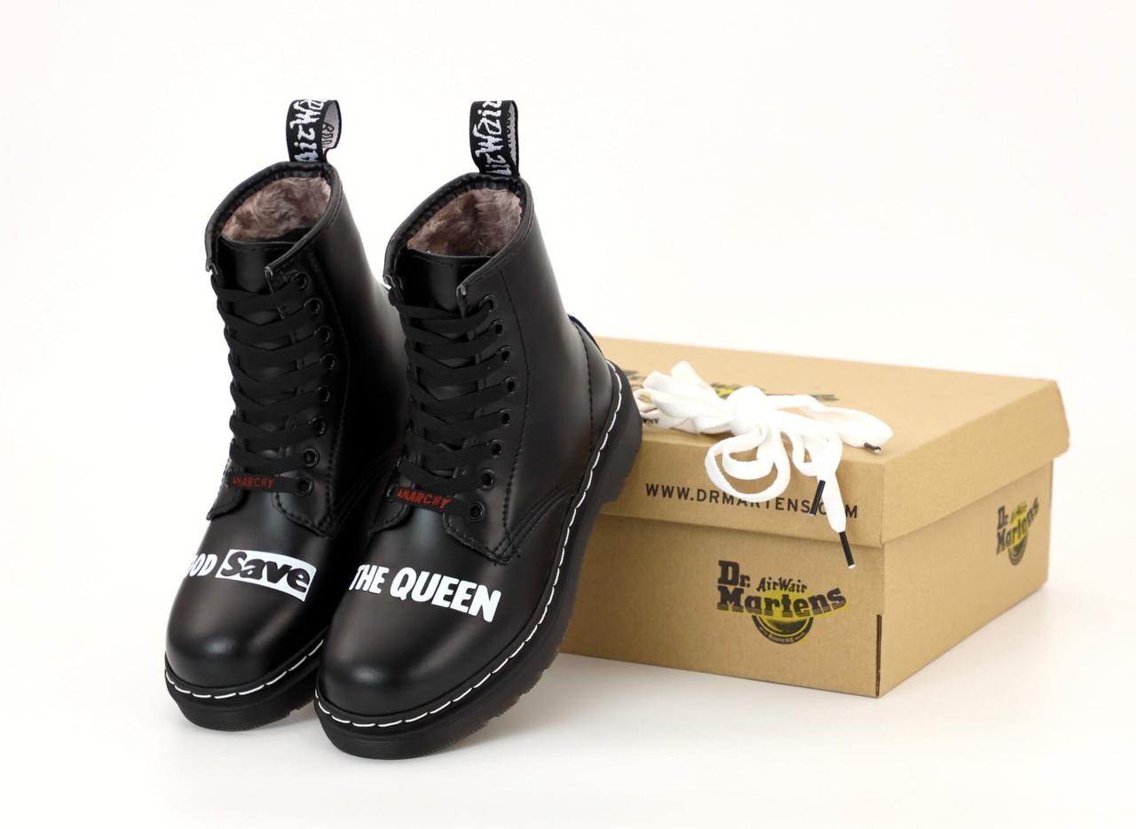 Зимние женские ботинки Dr.Martens Sex Pistols & Dr. Mart ns God Save the Queen. ТОП Реплика ААА класса.