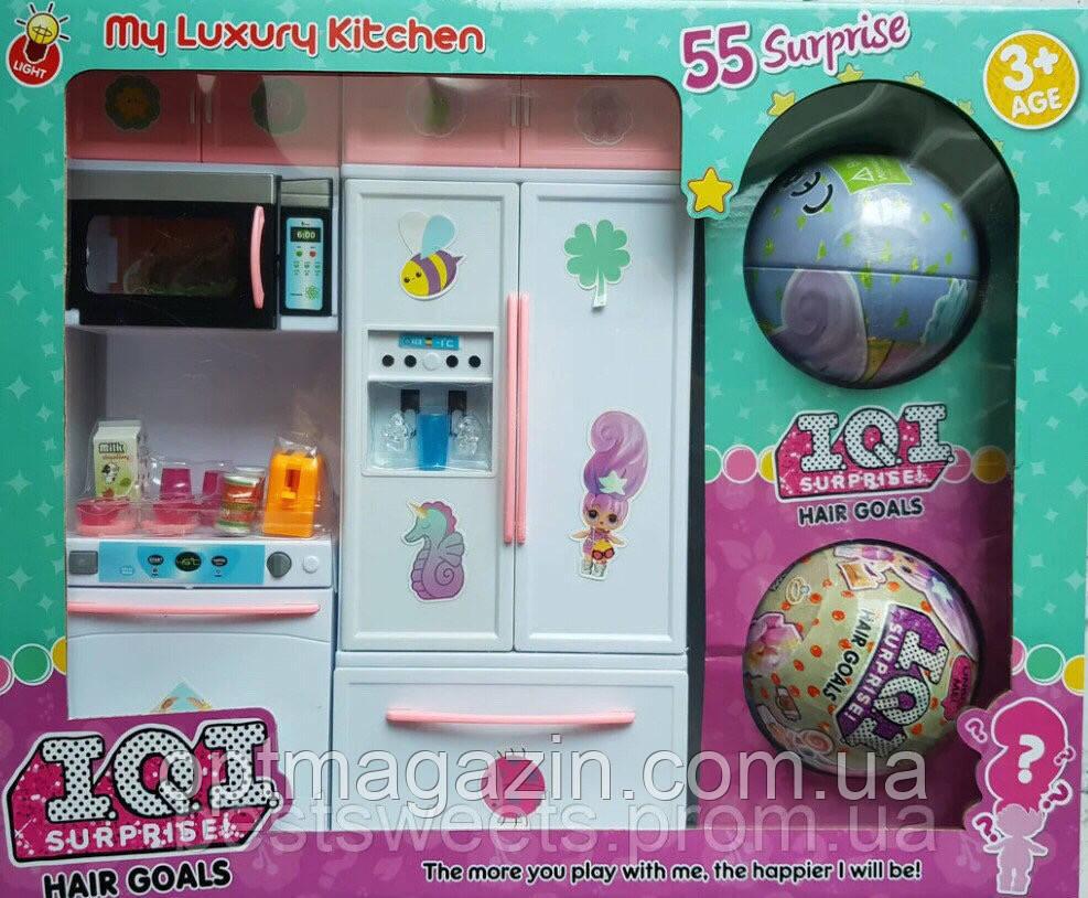 Кухня I. Q. I. My luxury Kitchen з аксесуарами і 2 сюрпризу в кулі