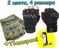 Перчатки для турника, страйкбола Oakley армейские тактические (M, L,ХL, ХХL) Черные ,Олива