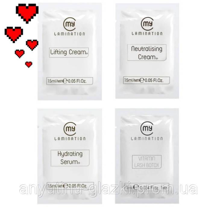 Набор составов №123 в саше плюс Vitamin Lash BTX My Lamination для ламинирования ресниц и бровей