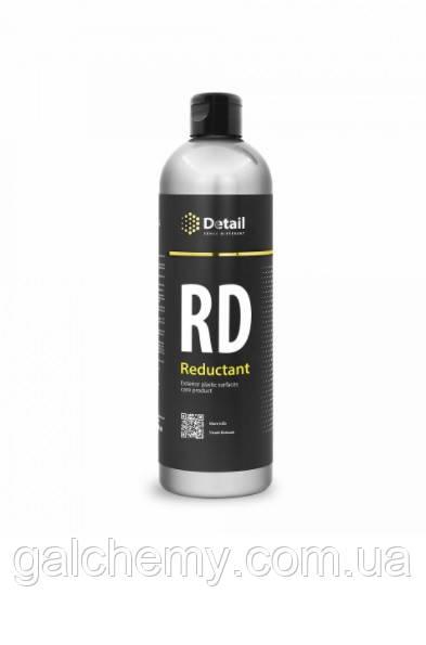 """Відновлювач пластику RD """"Reductant"""" (500 мм) ТМ Grass"""