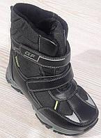 Ботинки зимние для мальчика  ТМ Paliament НВ825-0, фото 1