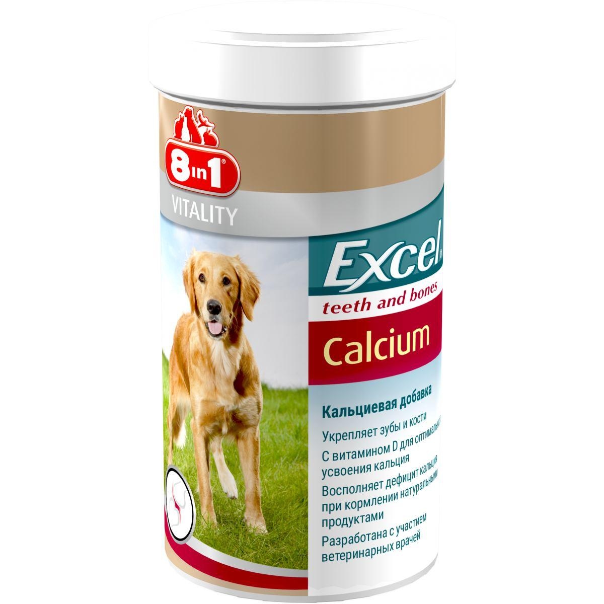 Кальций для собак 8in1 Excel Calcium 470 таблеток (для зубов и костей)