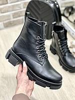 Чёрные зимние ботинки из натуральной кожи.