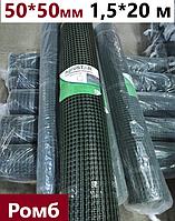 Пластиковая сетка садовая для ограждений и забора 50х50 мм 1,5х20 м ромб, сетки пластиковые садовые, заборные