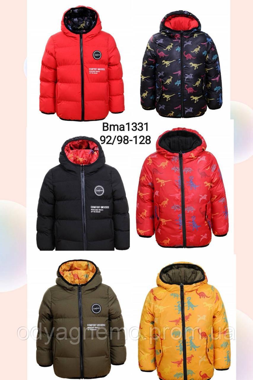 Куртка двухсторонняя утепленная для мальчиков Glo-Story, 92/98-128 рр. Артикул: BMA1331