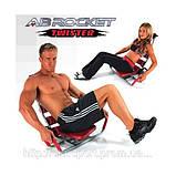 Тренажер для преса Ab Rocket Twister Аб Рокет Твистер, фото 3