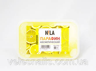 Парафін Лимон 500мл