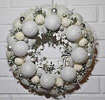 Венок новогодний из шаров Белый 40см