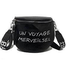 Женская классическая круглая сумка кросс-боди на широком ремне через плечо черная