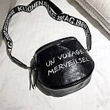 Женская классическая круглая сумка на широком ремне черная, фото 2