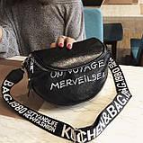 Женская классическая круглая сумка на широком ремне черная, фото 4