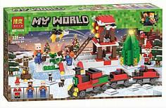 Конструктор Bela Minecraft 11028 Новогодний экспресс ,335 дет