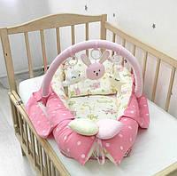Кокон розово-желтый, гнездышко для новорожденных, кокон-гнездышко с дугой и игрушками, кокон для девочки
