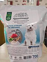 Корм гипоаллергенный для щенков мелких пород Форель с рисом и овощами HOME FOOD 0.7кг