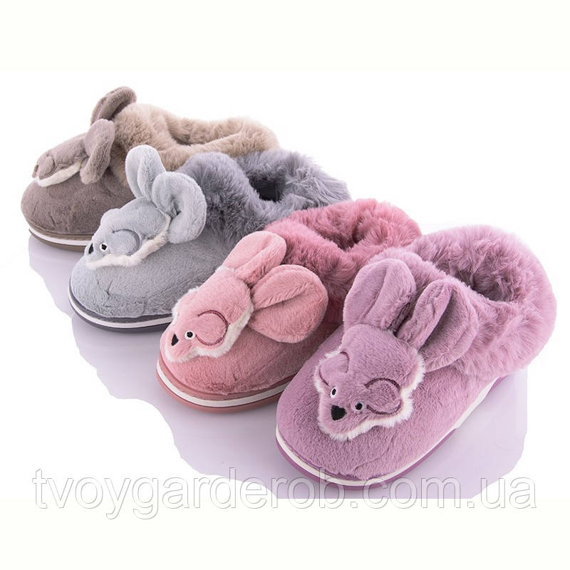 Домашні дитячі тапочки зимові р 30-35 (код 8730-00 )