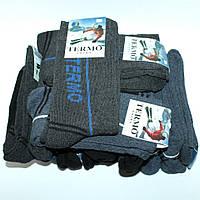 Мужские шерстяные термоноски Упаковка 12 пар Теплые высокие махровые зимние носки 41-45 Bioactive Украина