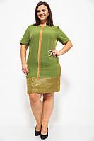 Женское Платье Зеленое