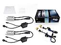 Комплект ксенонового світла Infolight Expert H8-9-11 6000K +50% (P111044), фото 8