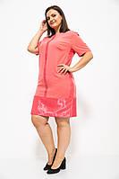 Женское Платье Розовое