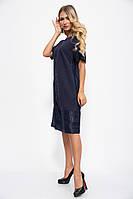Женское Платье Синее