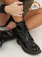 Демисезонные ботинки 36 размер, фото 1