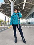 Женская куртка на завязках ткань парка напонитель силикон 200 размер:42/44, 46/48, 50/52, 54/56, фото 5