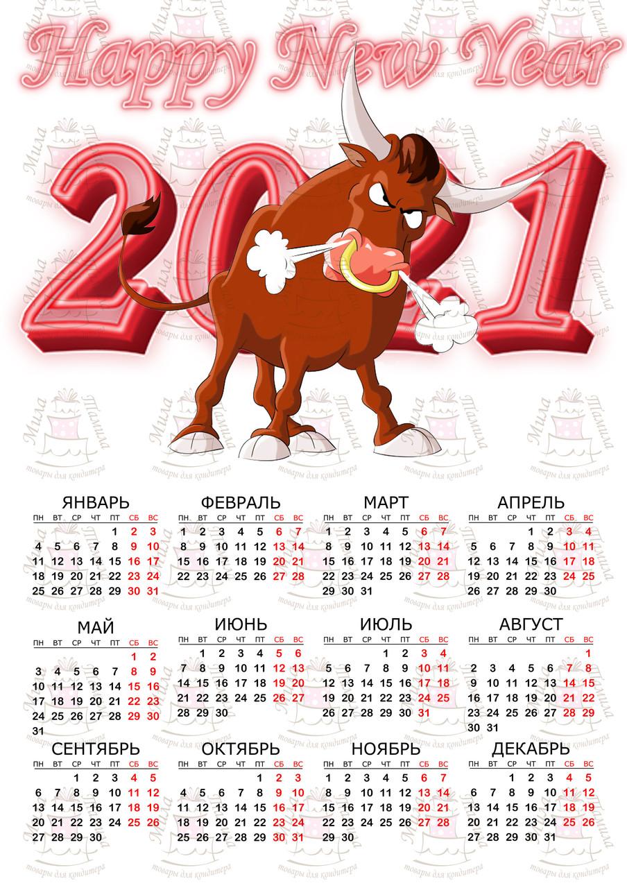 Вафельная картинка С Новым Годом 33