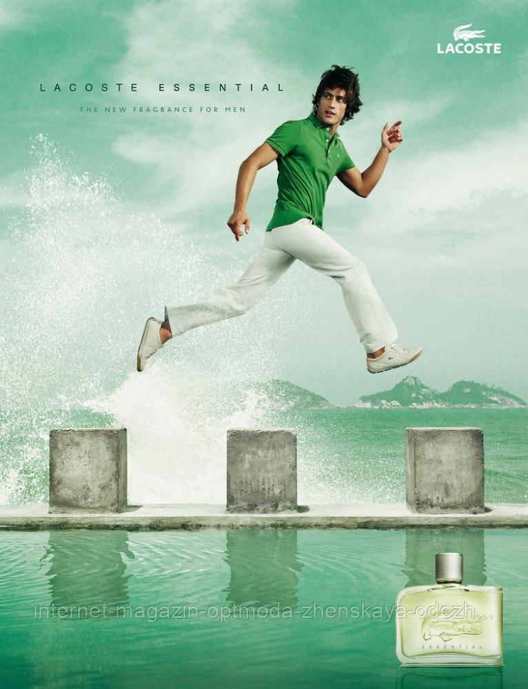 Чоловіча туалетна вода Lacoste Essential (Лакоста Необхідність) 125 мл