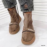 Демісезонні черевики 36 розмір, фото 1
