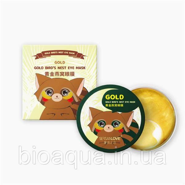 Патчи для глаз Sersanlove Gold Birds Nest с экстрактом ласточкиного гнезда и золота. (60 штук, 30 пар) NEW!