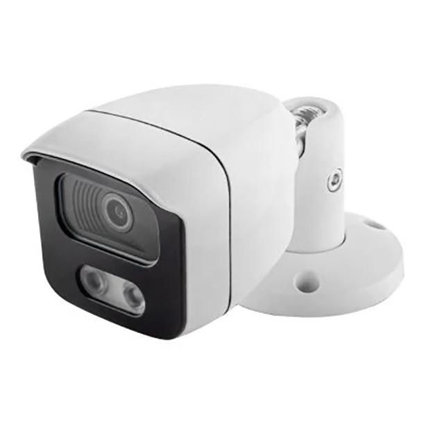 Наружная IP камера Green Vision GV-108-IP-E-СOS50-25 POE 5MP (Ultra)