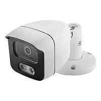 Наружная IP камера Green Vision GV-108-IP-E-СOS50-25 POE 5MP (Ultra), фото 1