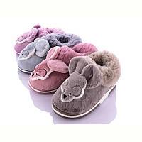 Домашние детские тапочки зимние р 30-35 (код 8730-00 )
