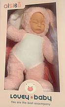 Пупсы мягкотелые Baby Doll, много расцветок