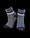 Детские носки Олми 4311 004 Серый, фото 2