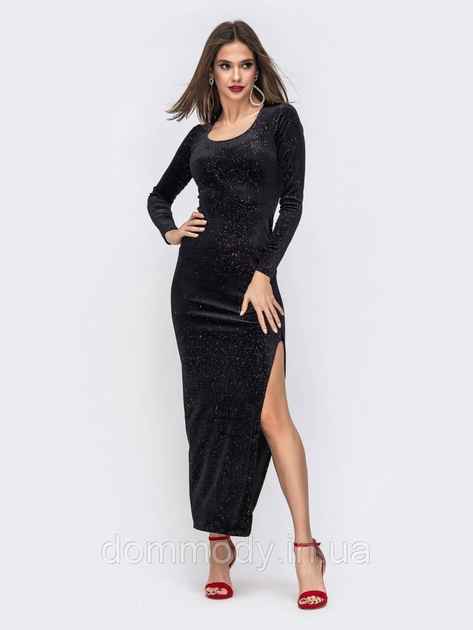 Платье женское Rebecca black