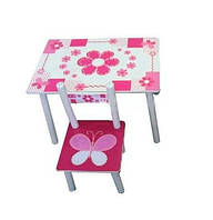 Детский столик со стульчиками М 0730