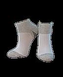 Детские носки Дюна 9062 Коралловые, фото 3