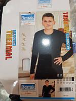 Комплект термобелья Berrak детское подростковое Турция