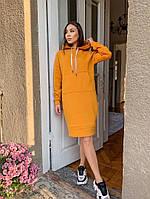Женское спортивное платье-худи МБ-2-1120