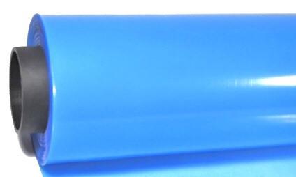 Плівка теплична Пластмодерн 120мкм (12м*33м) 24 СТ