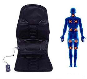 Масажна накидка з підігрівом massage robot cushion для будинку або автомобільного сидіння