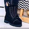 Зимові черевики чорного кольору на замочок з натурального нубука, всередині набивна овчина (17А)