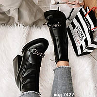 Черные демисезонные ботинки 38 размер, фото 1