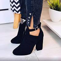 Черные демисезонные  ботинки 36 размер, фото 1